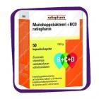 Ratiopharm Maitohappobakteeri B-C-D (кисломолочные бактерии +B +C +D) капсулы - 50 шт