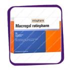 Ratiopharm Macrogol (Ратиофарм Макрогол) саше - 10 шт