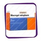 Ratiopharm Macrogol (Ратиофарм Макрогол) саше - 20 шт