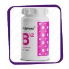 Betolvex B12 1mg (Бетолвекс витамин B12 1 мг) таблетки - 50 шт