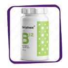 Betolvex Vege B12 D2 Vitamiini  (Бетолвекс Ведже Б12) таблетки - 30 шт