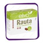 Elivo Rauta 25 Mg B+C (Эливо Раута B+C - железо Б+Ц) таблетки - 60 шт