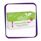Elivo Ruoansulattaja Plus (для пищеварения) жевательные таблетки - 32 шт