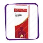 Simex 80 mg (Симетикон - при вздутии живота) таблетки - 20 шт