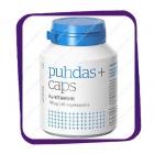 Puhdas+ Caps 100 mkg K2-Vitamiini (Пухдас+ Капс К2) капсулы - 60 шт