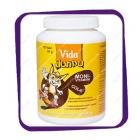 Vida Junnu Monivitamiini Cola (Мультивитаминный комплекс для детей - вкус кола) таблетки - 100 шт