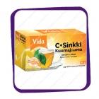 Vida C Sinkki Kuumajuoma Sitruuna (напиток при простуде) саше - 20 шт