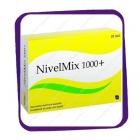NivelMix 1000+ (для здоровья костей и суставов) таблетки - 20 шт