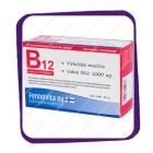 Fennovita B12 Foolihappo (для памяти и нервной системы) таблетки - 100 шт