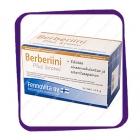 Fennovita Berberiini Plus Kromi (для контроля веса) таблетки - 90 шт