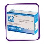 Fennovita K2 Plus (для костей и сосудов) таблетки - 100 шт