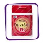 Devisol D3 20 mikrog (Девисол D3 20 микрог) таблетки - 100 шт