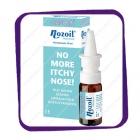 Nasolin Nozoil Menthol (Увлажняющий нозальный спрей с ментолом) спрей - 10 мл