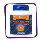 Beko Strong Orion B (Беко Стронг Орон B - Комплекс витаминов группы B) таблетки - 200 шт