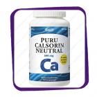 Puru Calsorin Neutral 500 mg (Калсорин Пуру нейтральный вкус) жевательные таблетки - 100 шт