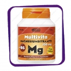 Multivita Magnesiumsitraatti 150 Mg + B6 (Мультивита цитрат магния + B6) таблетки - 90 шт