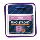Beko Strong B12 1 mg (Беко Стронг B12 1 мг) таблетки - 30 шт