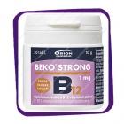 Beko Strong B12 1 Mg Suussa Hajoava (с клубничным вкусом) таблетки для рассасывания - 30 шт