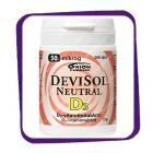 Devisol Neutral D3 50 Mikrog (Девисол нейтрал D3 50 мкг - нейтральный вкус) таблетки - 200 шт