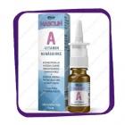 Nasolin A-Vitamin (Назальный спрей с витамином А) объём - 10 мл