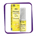 Девисол Спрей D3 50 мкг - лимонный (Devisol Spray D3 50 mikrog) спрей - 20 мл