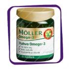 Moller Vahva Omega 3 (Меллер Омега 3 Сильный) капсулы - 70 шт