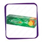 Berocca Orange (Берокка Оранж) шипучие таблетки - 15 шт