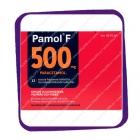Pamol F 500 Mg (Памол Ф 500 мг) таблетки для рассасывания - 12 шт