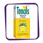 Toncils Sitruuna (от боли в горле - лимонные) леденцы - 24 шт