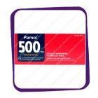 Pamol 500 mg (Памол 500 мг - болеутоляющий препарат) таблетки - 10 шт