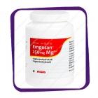 Emgesan 250 Mg (Емгесан 250 Мг - гидроксид магния) таблетки - 200 шт