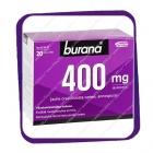 Burana 400 Mg Jauhe Oraaliliuosta Varten (Бурана 400 мг - порошок) саше - 20 шт