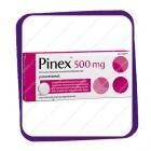 Pinex 500 Mg Suussa Hajoava (Пинекс 500 мг - парацетамол - вкус клубника) таблетки для рассасывания - 20 шт