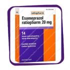 Esomeprazol ratiopharm 20 mg (Эзомепразол ратиофарм - профилактика язвы желудка) капсулы - 14 шт