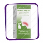 Bertolix 3mg/ml Sumute Suuonteloon (от боли в горле) спрей - 15 мл