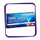 Somac Control 20 Mg (Сомак Контрол 20 Мг - от изжоги) таблетки - 7 шт