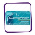 Galieve Peppermint (препарат от изжоги) жевательные таблетки - 48 шт
