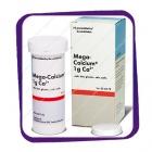 Mega Calcium 1 G (для профилактики дефицита кальция) шипучие таблетки - 10 шт