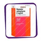 Rometor ratiopharm 2mg/ml (Рометор ратиофарм - от кашля со вкусом клубники) сироп - 125 мл
