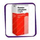 Rometor ratiopharm 2mg/ml (Рометор ратиофарм - от кашля со вкусом клубники) сироп - 200 мл