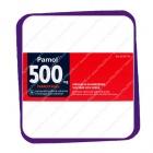 Pamol 500 mg (Памол 500 мг - болеутоляющий препарат) таблетки - 30 шт