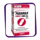 Paramax Forte 1000 mg (Парамакс Форте 1000 мг) таблетки - 15 шт