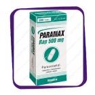 Парамакс Рап 500 мг (Paramax Rap 500 Mg) таблетки - 20 шт