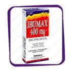 Ибумакс 400 мг (Ibumax 400 Mg) таблетки - 10 шт