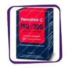 Pamolhot-C 750 mg/300 mg (Памолхот-C - против гриппа и простуды) саше - 20 шт