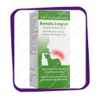 Bertolix 3mg/ml Sumute Suuonteloon (от боли в горле) спрей - 30 мл