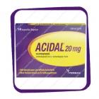Acidal 20 Mg (Асидал с эзомепразолом 20 мг - от изжоги) капсулы - 14 шт