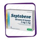 Septabene Sitruuna Hunaja (Септабене - лимон и мёд - от боли в горле) таблетки для рассасывания - 16 шт