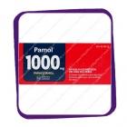 Pamol 1000 mg (Памол 1000 мг - болеутоляющий препарат) таблетки - 15 шт