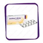 Disflatyl 40 mg (Дисфлатил 40 мг - от метеоризма) жевательные таблетки - 30 шт